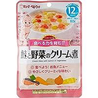 Kewpie HR-18 Salmon & Vegetables Creamed Stew, 80 g