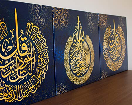 Ayatul Kursi Islamic calligraphy Ayat Al Kursi Print Arabic Calligraphy Islamic wall art Islamic art Islamic home decor