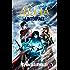 Allia: L'Intégrale (Collection du Fou)