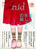 nid32 (MUSASHI MOOK)