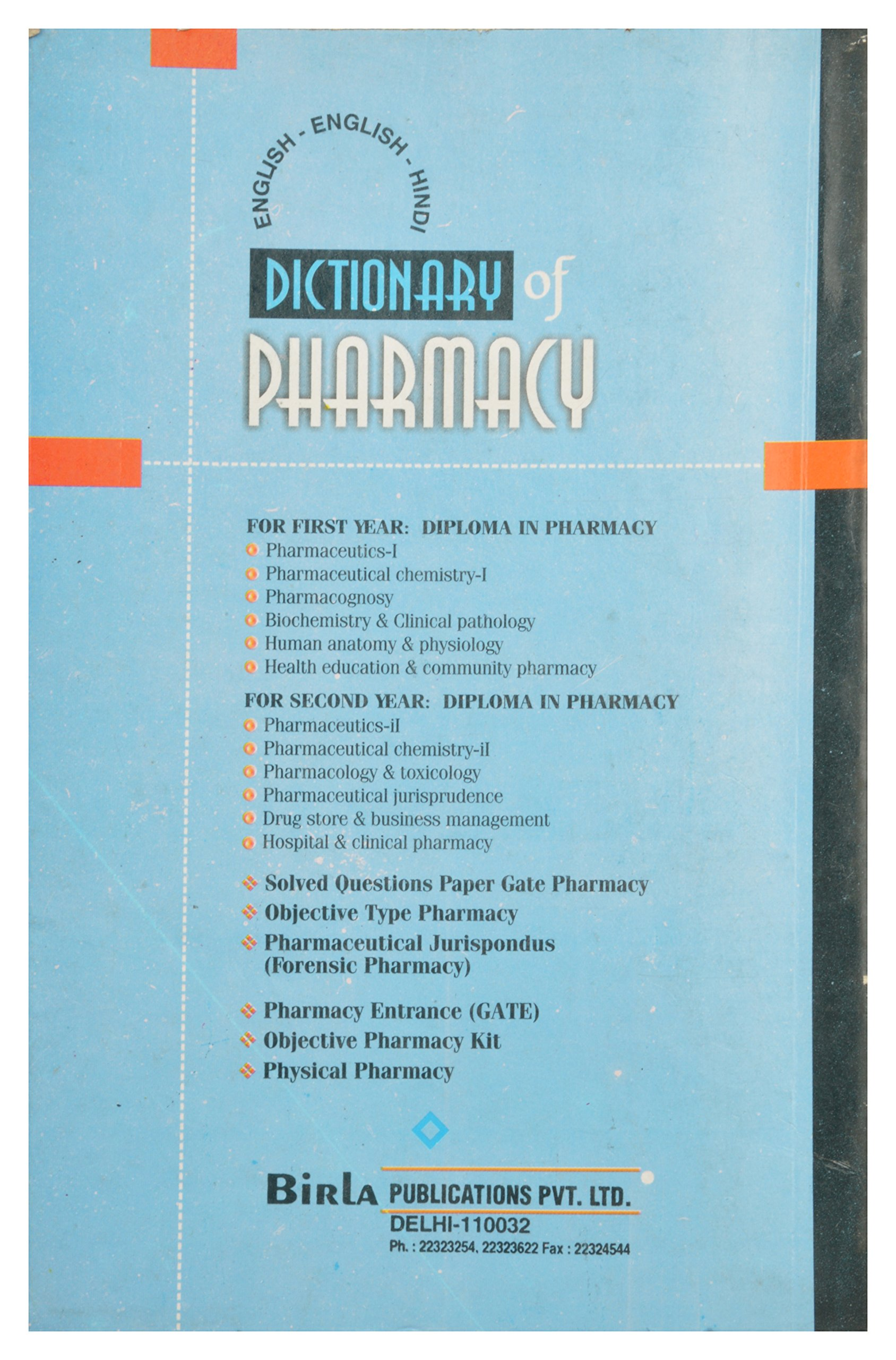 Buy Dictionary of Pharmacy Book Online at Low Prices in India ...