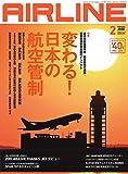 AIRLINE (エアライン) 2020年2月号