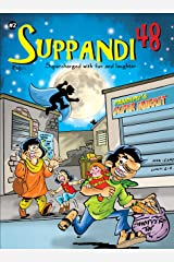 SUPPANDI 48 (VOL- 2): SUPERCHARGED WITH FUN & LAUGHTER Kindle Edition