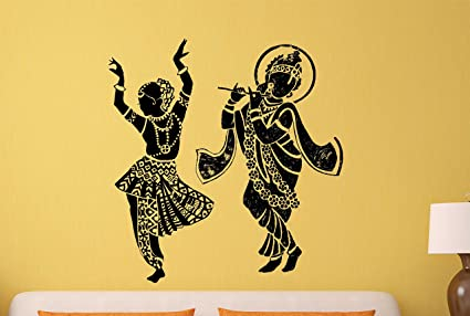 Buy Decals Design \'Radhe Krishna Dancing\' Wall Sticker (PVC Vinyl ...