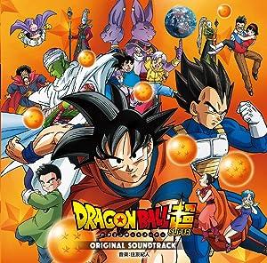 ドラゴンボール超(SUPER) DVD