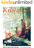 クロマーマガジンNo.2(2018年4月号) Krorma Magazine No.2 : カンボジアを知るカルチャー&旅マガジン (雑誌)