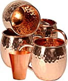 Skotz LLC 4-Set Solid Copper Moscow Mule Mugs with Copper Handle, 16 oz