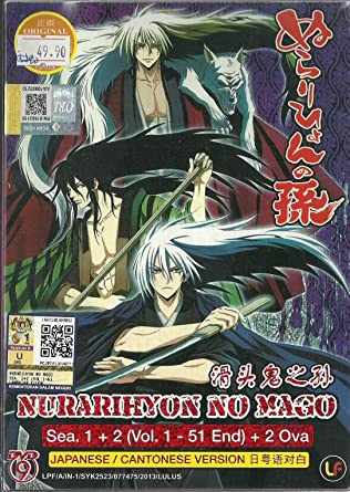 nurarihyon no mago season 2 episode list