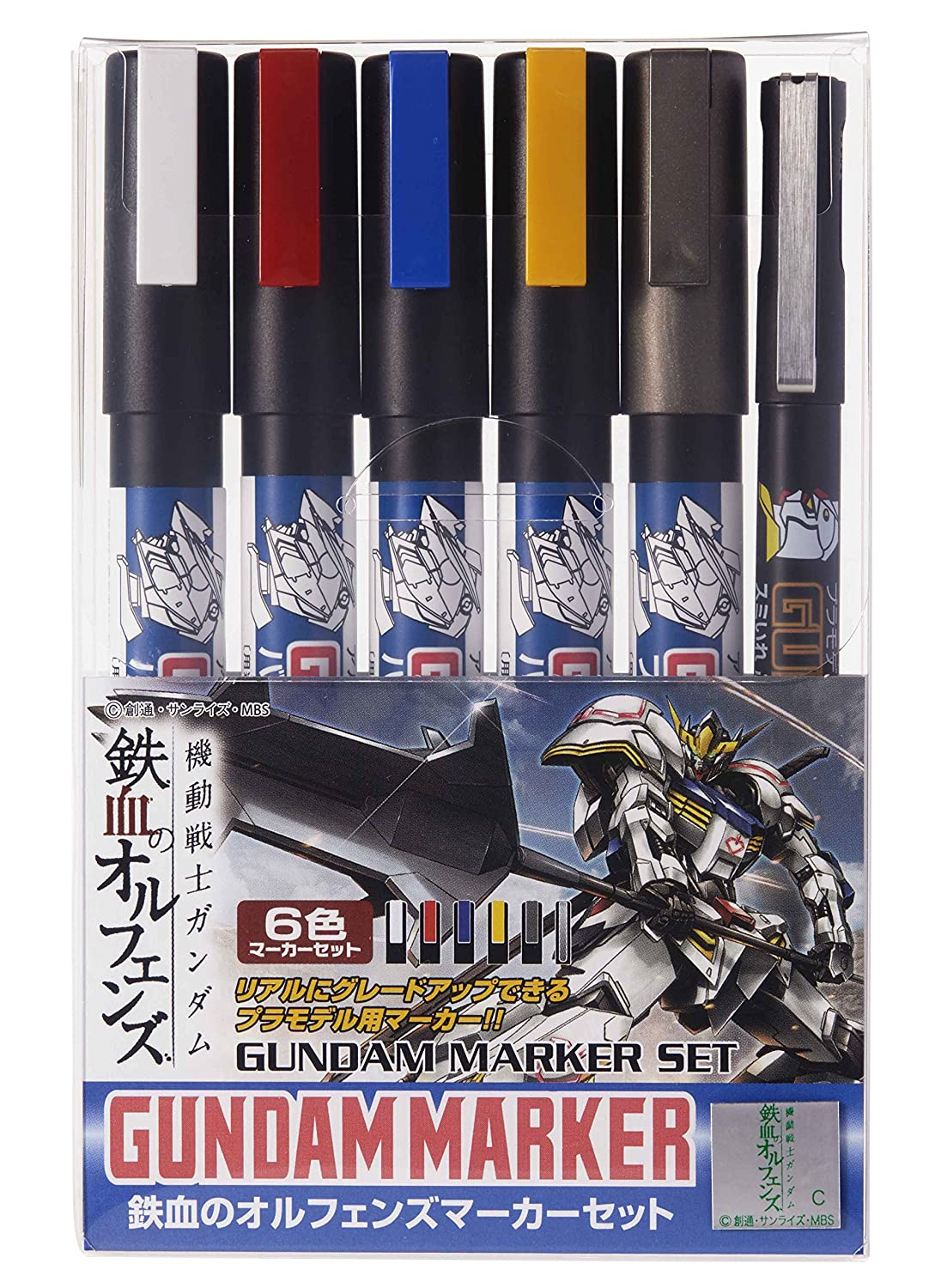 GSI Creos Gundam Marker Orufenzu Blood and iron set (6 Markers) by GSI Creos