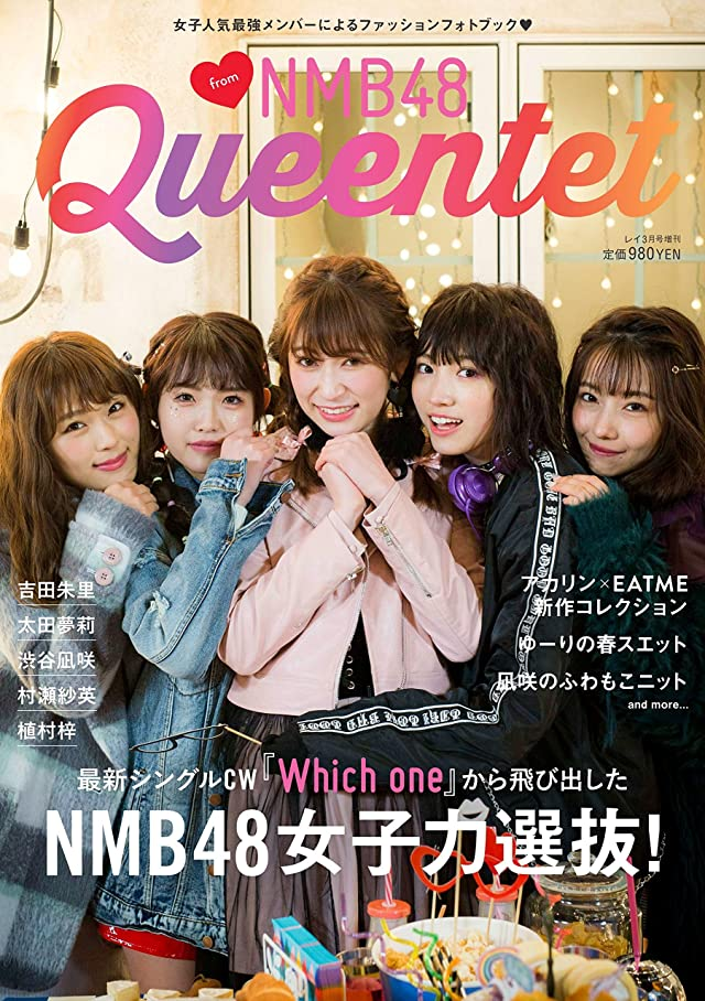 Queentet from NMB48