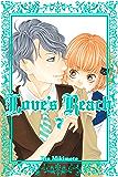 Love's Reach Vol. 7