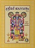 Srimad Bhagavatham - Vol. 2 (Malayalam)