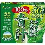 ISDG 大麦若葉100%青汁 50包N