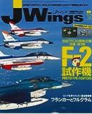 J Wings (ジェイウイング) 2019年12月号