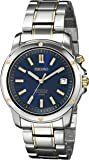 Seiko Men's Two-Tone Blue Dial Perpetual Calendar Watch