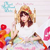 Next Brilliant Wave(通常盤)(CD)