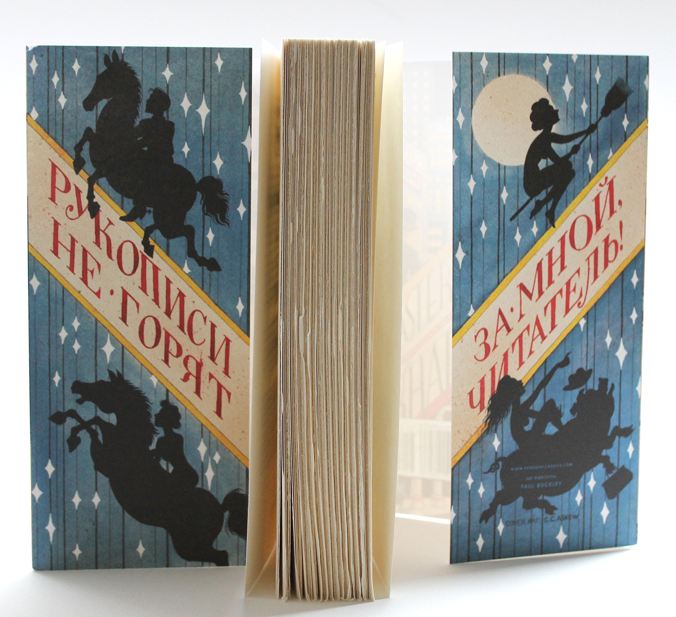 The Master and Margarita. All screen versions of the cult novel by Bulgakov