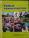 public administration paper -1