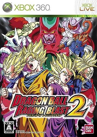 Amazon.co.jp: ドラゴンボール レイジングブラスト2 - Xbox360: ゲーム