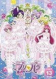 プリパラ Stage.13【DVDオリジナルプロモマイチケ付】