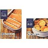 明治屋 おいしい缶詰 燻製とろ鮭ハラス 70g/国産炙り帆立(塩味) 60g