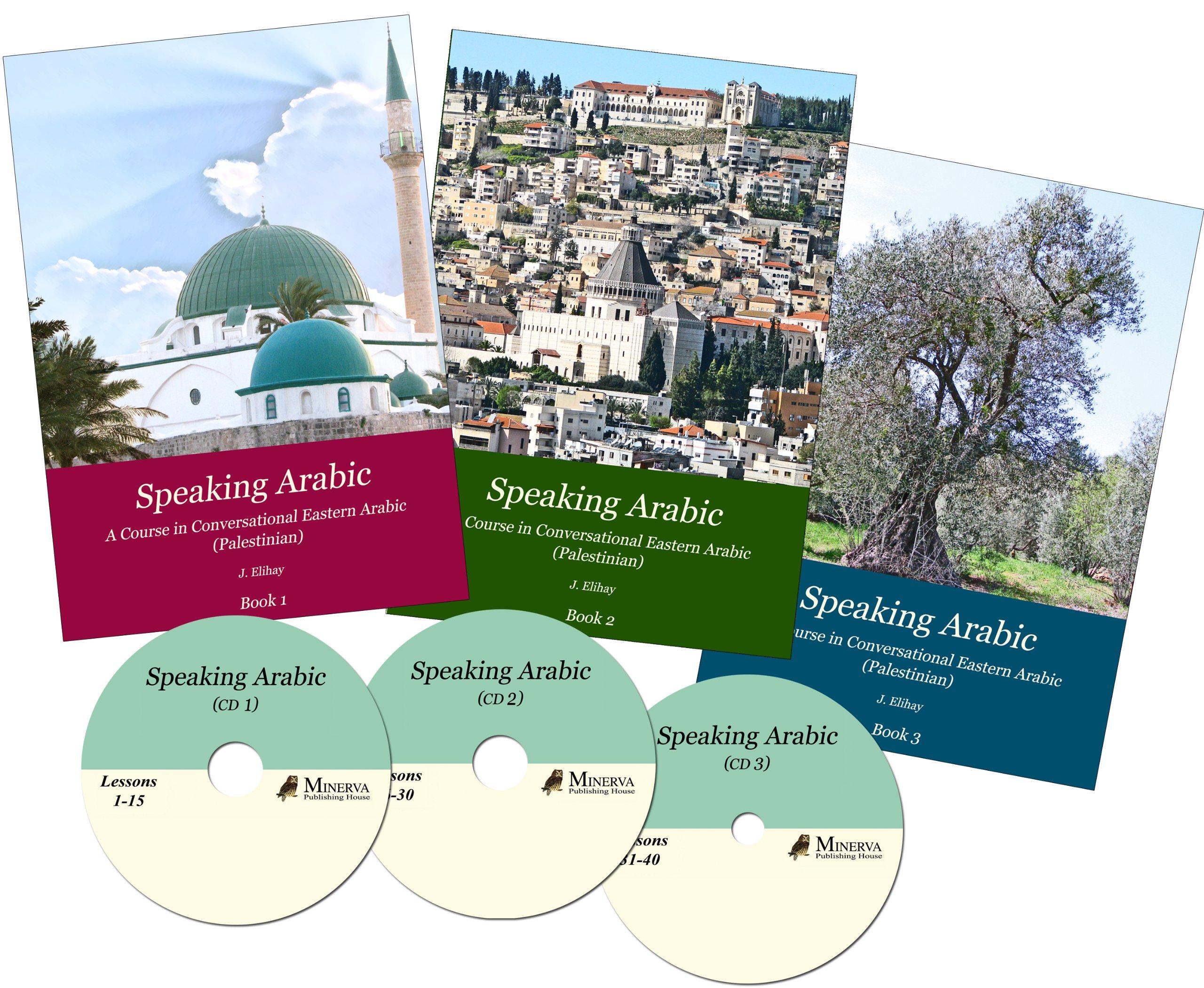 Speaking Arabic : English - Spoken Palestinian Arabic Self