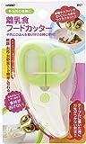 スケーター 離乳食 フードカッター グリーン BFC1