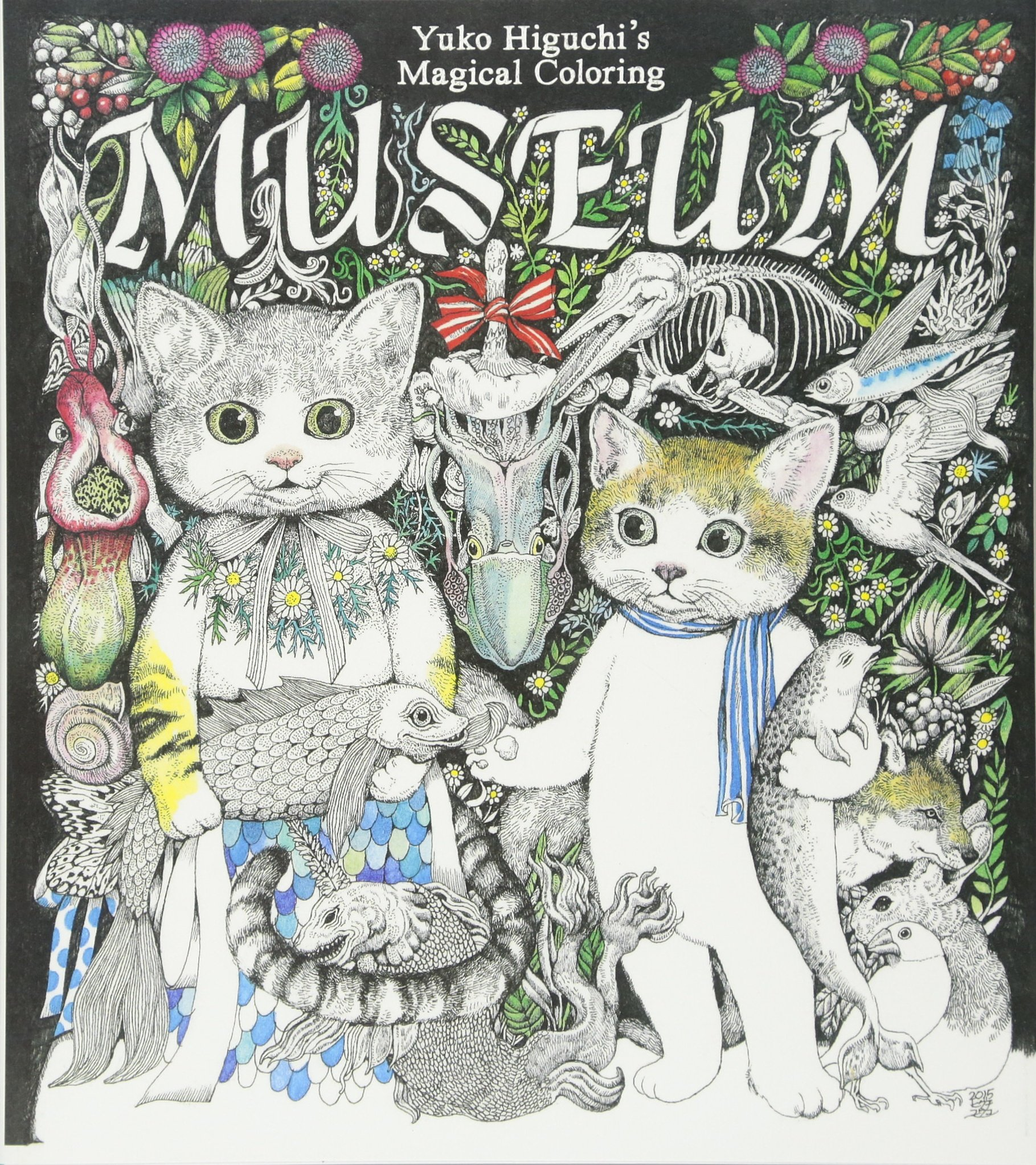 A fun magic coloring book amazon - Amazon Com Yuko Higuchi S Magical Coloring Museum 9781786270450 Yuko Higuchi Books