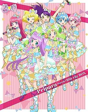 プリパラ DVD