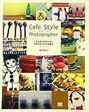 cafe Style photographer デジカメでステキなポストカードができる本