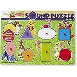 Melissa & Doug Disney Winnie the Pooh Shapes Sound Puzzle - Wooden Peg Puzzle (8 pcs)