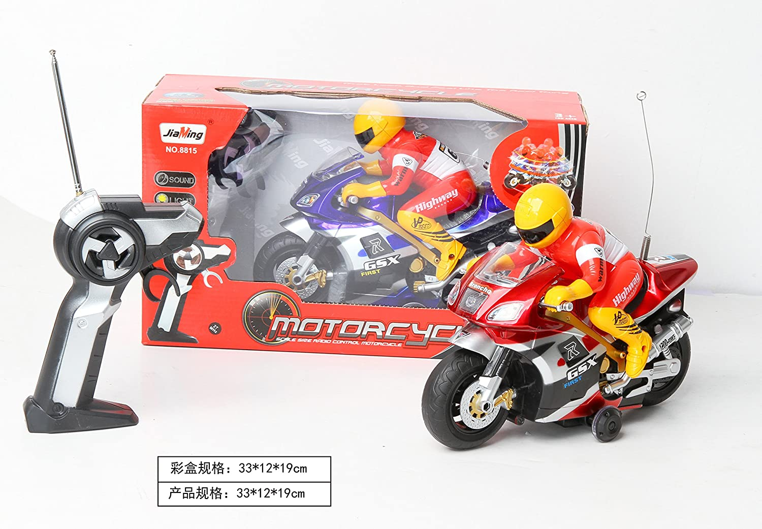 Top 10 Best Remote Control Motorcycles (2020 Reviews & Buying Guide) 5