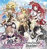 リセ Lycee Overture Ver.ブレイブソード×ブレイズソウル 1.0 スターターデッキ