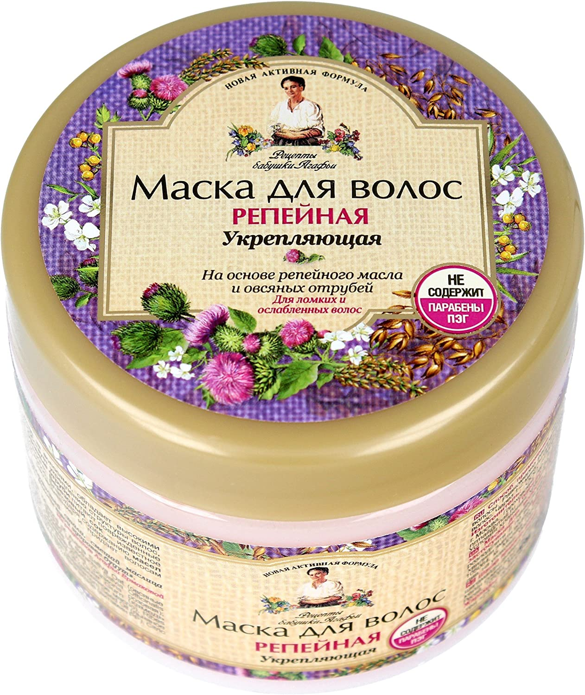 Máscara capilar Burdock, alisado con aceite de bardana para cabellos débiles, tratamiento de pérdida del cabello.