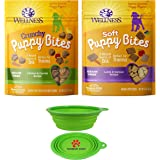 Wellness Puppy Bites for Dogs Variety Bundle 2 Pack (Lamb Salmon & Chicken Carrots) W/ Bonus Hot Spot Pet Travel Bowl