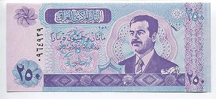 Forex trading iraqi dinar