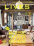 LiVES(ライヴズ) 2020年2月号  VOL.109