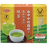 大正制药 高血中中性脂肪者绿茶【特定保健用食品】 30袋