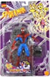 Marvel Comics Year 1997 Spider-Man Web Trap Series 5-1/2 Inch Tall Action Figure Set : SPIDER-MAN with Action Web Net Trap That Capture Enemies