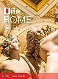 穷游锦囊:罗马(2016)