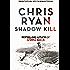 Shadow Kill: A Strike Back Novel (2) (Strikeback)