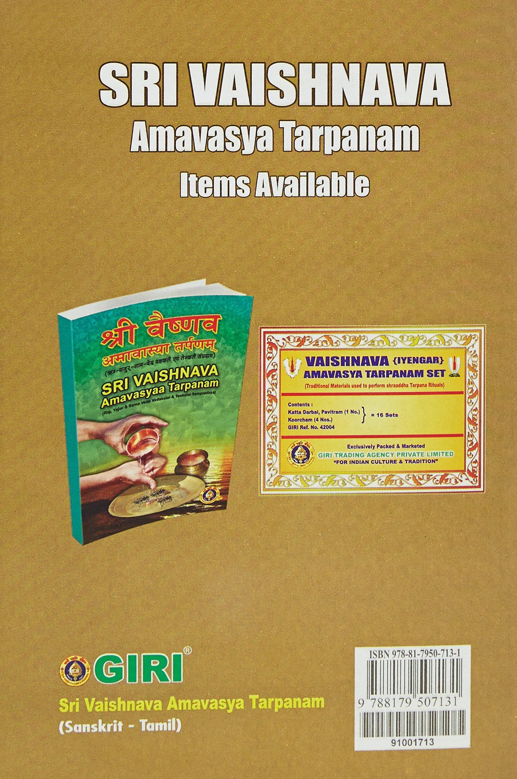 Tharpanam Sankalpam 2018 | Pics | Download |