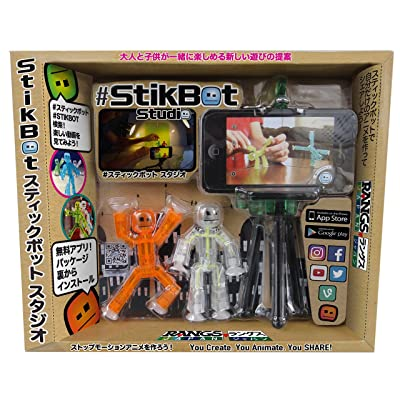 Toy Shed Stikbot DLX Toy Figure: Toys & Games