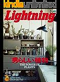 Lightning(ライトニング) 2018年6月号 Vol.290[雑誌]