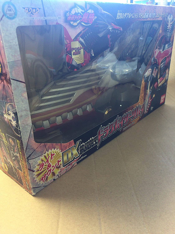 DX Dragvisor Zwei - Kamen Rider Ryuki