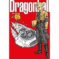Dragon Ball Partworks N.5