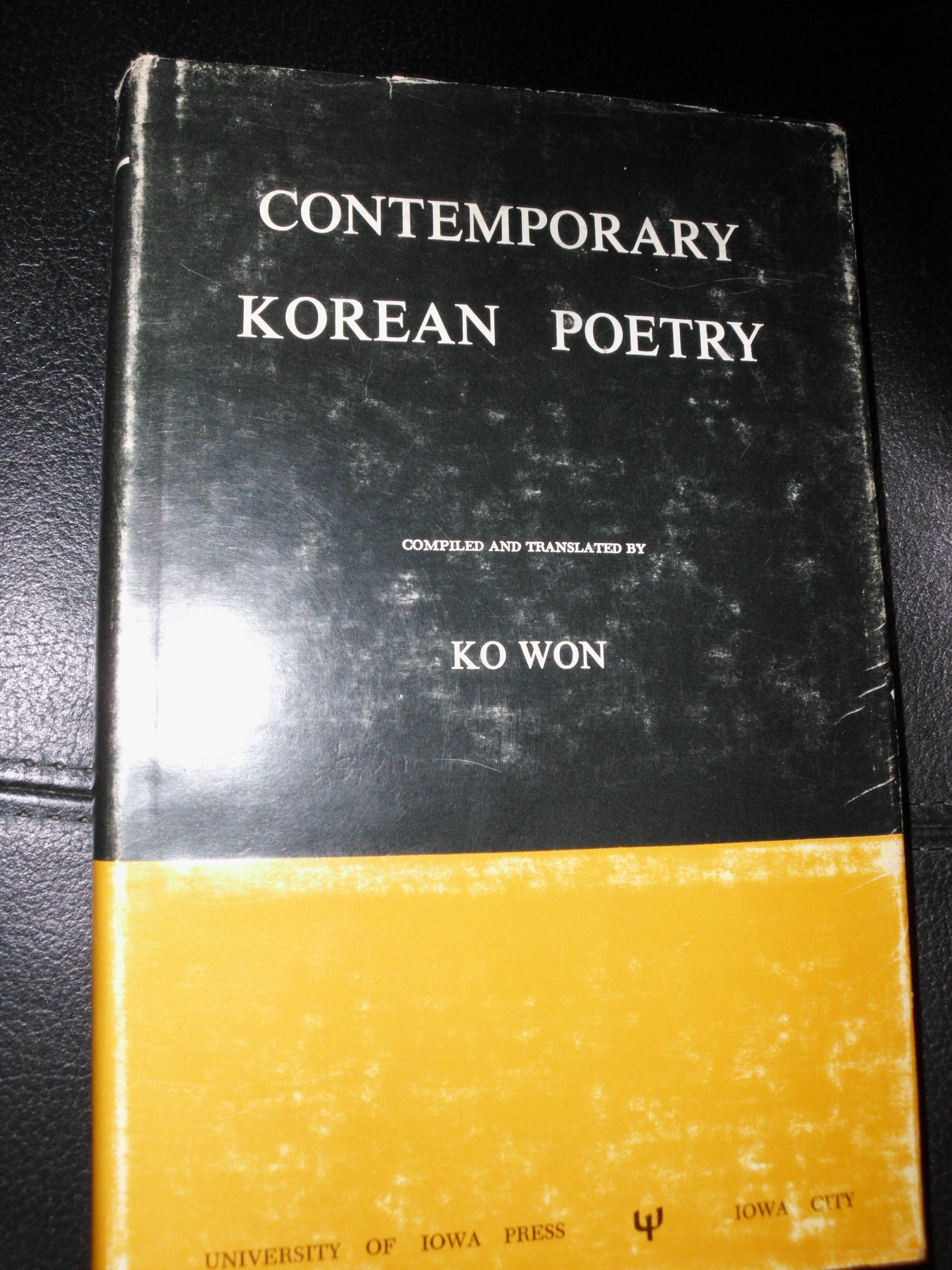 Contemporary Korean poetry (Iowa translations), Ko, Wo?n