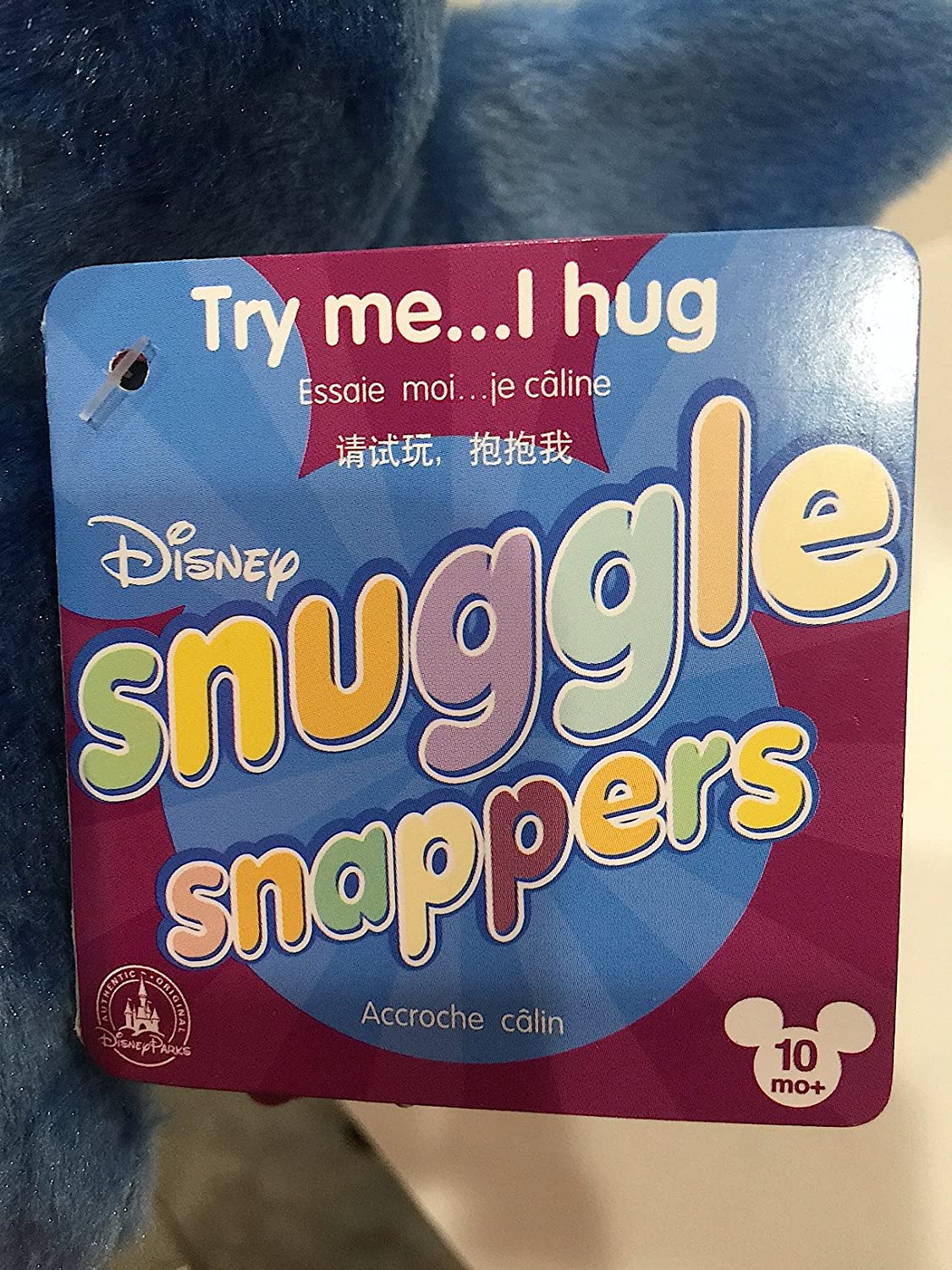 Amazon.com: disney parks stitch snuggle snapper plush slap bracelet new with tag: Toys & Games