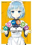 フリーライフ ~異世界何でも屋奮闘記~(1) (角川コミックス・エース)