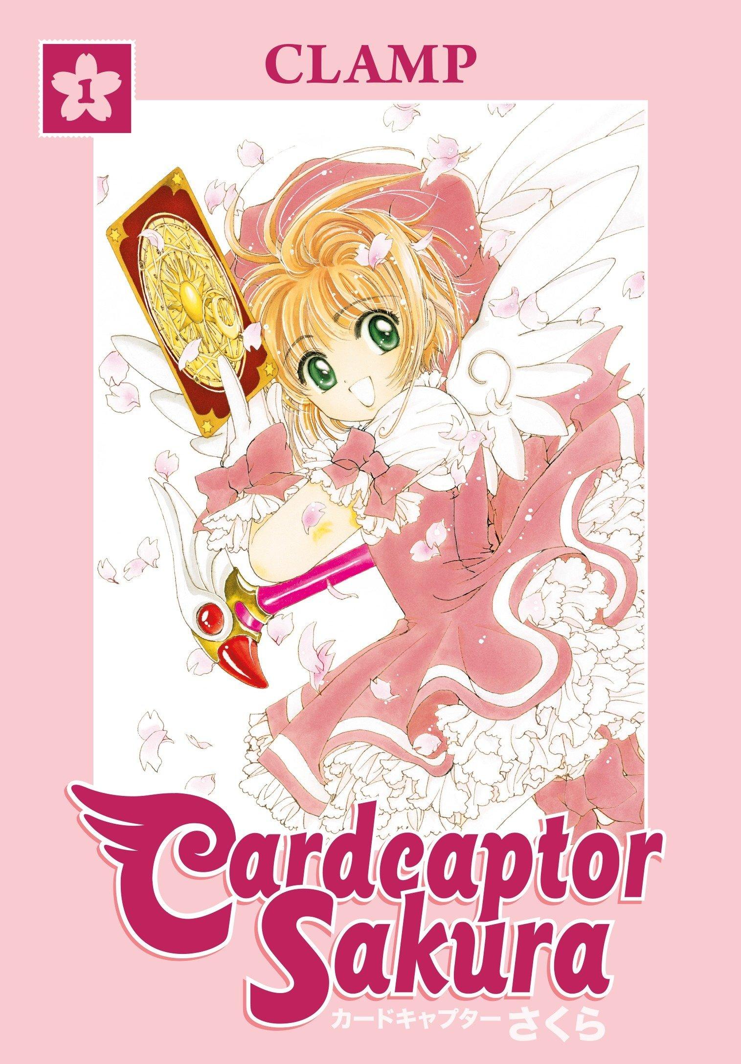 Cardcaptor Sakura Omnibus, Book 1: CLAMP: 8601200655612: Amazon com